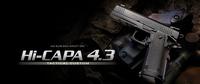 Double Alpha Academy riem PRO (laatste stuks!)  1 Stuk